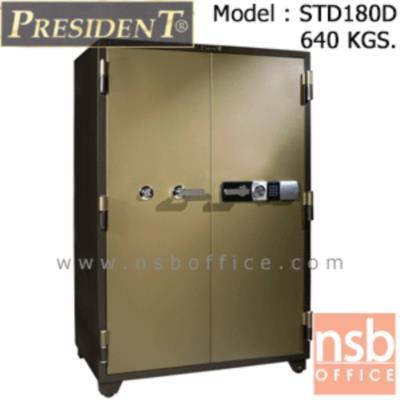 ตู้เซฟนิรภัย 2 บานเปิด 640 กก. รุ่น PRESIDENT-STD180D มี 2 กุญแจ 1 รหัส (รหัสใช้กดหน้าตู้):<p>แบบดิจิตอล /ขนาดภายนอก 104.2W*69D*181.5H cm. ขนาดภายใน 90W*44D*160H cm. 2 บานเปิด ภายในมี 2 ลิ้นชักพร้อมกุญแจล็อค และมี 4 ถาดพลาสติก /ความจุ 633 ลิตร สามารถกันไฟได้นาน 2 ชั่วโมง</p>