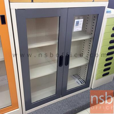 ตู้เอกสาร 2 บานเปิดกระจกสูง 105 ซม.  รุ่น MAX-032,MAX-033 :<p>ขนาด ก88*ล30*ส105 ซม./ภายในมี 2 แผ่นชั้นสามารถปรับระดับได้ ซึ่งสามารถรับน้ำหนักได้ชั้นละ 50 กก.</p>