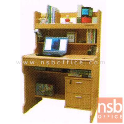 โต๊ะอ่านหนังสือพร้อมที่ใส่ของอเนกประสงค์ รุ่น TNA-901 สูง 135 ซม.:<p>ขนาด 90Wx60Dx135H ผลิตจากไม้ปาร์ติเกิ้ลบอร์ด TOP ปิดผิวเมลามีนกันร้อนกันชื้น ที่เหลือปิดผิวพีวีซี (PVC) / มี 2 ลิ้นชักเล็ก และ 1 ลิ้นชักยาว / ช่องวางของอเนกประสงค์ /พร้อมโครมไฟเพิ่มความสว่างทางด้านบน / ผลิต 8 สีคือ สีบีช สีเวงเก้ สีบีช-น้ำเงิน สีบีช-เลมอน สีขาว-เลมอน สีขาว-ชมพู สีขาว-ฟ้า สีขาว-ส้ม</p>