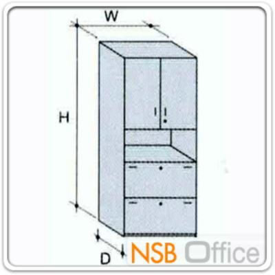 ตู้เอกสารสูง 5 ชั้น บนบานเปิดทึบ-ล่าง 2 ลิ้นชักแฟ้มแขวน มีตรงกลางช่องโล่ง 180H, 200H cm. เมลามีน:<p>ผลิต 2 ขนาดคือ 90W*40D*200H cm. (ด้านบนวางแฟ้มได้ 3 ช่อง) และ 90W*40D*180H cm&nbsp;(ด้านบนวางแฟ้มได้ 2 ช่องครึ่ง)</p>