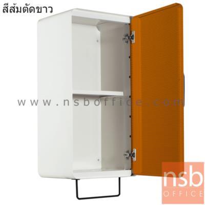 ตู้แขวนบานเปิดแนวตั้ง รุ่น PW-01 :<p>ขนาด 40W*35D*80H cm. ตู้แขวนเหล็กแนวตั้ง ภายในมี 1แผ่นชั้น&nbsp; มีราวเหล็กแขวนเสื้อผ้าทางด้านล่างได้ *กรณีเจาะยึดผนังเพิ่มใบละ 200 บาท (เฉพาะผนังปูนเท่านั้น)** แผ่นชั้นไม่สามารถปรับระดับได้ สีตามรูป</p>