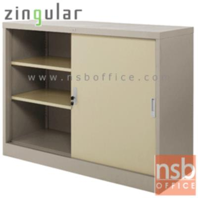 ตู้บานเลื่อนทึบสูง 90 ซม. (กว้าง 3 และ 4 ฟุต) รุ่น ZDO-313,ZDO-314,ZDO-315   :<p>ผลิต3 แบบคือ 3, 4 และ 5 ฟุต (45.7D*90H cm.) บานเลื่อนทึบ 2 ประตู พร้อมกุญแจล็อค โครงผลิตจากเหล็กหนา 0.6 มม. พ่นสีด้วยระบบ Epoxy สีเรียบเนียบไปกับเนื้อเหล็ก ภายในมี 2 แผ่นชั้น สามารถปรับระดับได้ ใช้สำหรับจัดเก็บแฟ้ม หรือวัสดุเอกสารทั่วไป /มีให้เลือก 2 สีคือสีครีม และสีเทาสลับ(เทา/ครีม)</p>