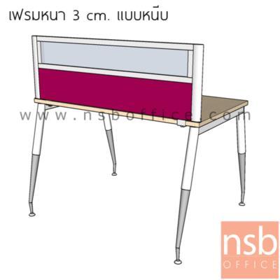 """มินิสกรีนกระจกใส H40 cm  เฟรมอลูมินั่มรุ่นหนา 3 cm (ติดตั้งหนีบ top):<p><span><span>แผ่นกั้นบุด้วยผ้า ด้านบนกระจกใส / ผลิตขนาด 60 75, 80, 90, 120, 135 และ 150 cm. (*40H cm) / เฟรมอลูมินั่ม ทำสี</span><br /><span style=""""text-decoration: underline;"""">วิธีการติดตั้ง</span><span>หนีบที่สันข้างของแผ่น top โต๊ะ (เหมาะสำหรับโต๊ะที่มีจมูกโต๊ะยื่นออกมา หน้า top หนาไม่เกิน 25 mm.)<br /><span style=""""text-decoration: underline;"""">ไม่ต้องเจาะรูโต๊ะทั้งด้านบนและด้านล่าง</span></span></span></p> <table width=""""100%"""" border=""""1""""> <tbody> <tr> <td align=""""center"""">Model</td> <td align=""""center"""">Top ไม้ 25 mm.</td> <td align=""""center"""">Top ไม้ 25 mm.วางกระจก</td> <td align=""""center"""">Top โต๊ะเหล็ก 33 mm.</td> <td align=""""center"""">Top โต๊ะเหล็กวางกระจก</td> </tr> <tr> <td align=""""center""""><span style=""""color: #0000ff;"""">เฟรมหนา 3 cm.(30Hx33D mm.)</span></td> <td align=""""center""""><span style=""""color: #0000ff;"""">Yes</span></td> <td align=""""center""""><span style=""""color: #0000ff;"""">No</span></td> <td align=""""center"""">No</td> <td align=""""center""""><span style=""""color: #0000ff;"""">No</span></td> </tr> <tr> <td align=""""center"""">เฟรมบาง 2 cm.(34Hx22D mm.)</td> <td align=""""center"""">Yes</td> <td align=""""center"""">Yes</td> <td align=""""center"""">Yes</td> <td align=""""center"""">No</td> </tr> <tr> <td align=""""center"""">P04A021 (25Hx32D mm.)</td> <td align=""""center"""">Yes</td> <td align=""""center"""">No</td> <td align=""""center"""">No</td> <td align=""""center"""">No</td> </tr> <tr> <td align=""""center"""">A24A003 (57Hx37D mm.)</td> <td align=""""center"""">Yes</td> <td align=""""center"""">Yes</td> <td align=""""center"""">Yes</td> <td align=""""center"""">Yes</td> </tr> <tr> <td align=""""center"""">P04A011 (60Hx33D mm.)</td> <td align=""""center"""">Yes</td> <td align=""""center"""">Yes</td> <td align=""""center"""">Yes</td> <td align=""""center"""">Yes</td> </tr> </tbody> </table> <p>หมายเหตุ</p> <ol> <li>ข้อมูลตารางด้านบนพิจรณาจากความหนาหน้าโต๊ะเพียงอย่างเดียว ไม่ได้พิจรณาความลึกจมูกโต๊ะ ลูกค้าโปรดตรวจสอบความลึกของจมูกโต๊ะที่ต้องการติดตั้งก่อนสั่งซื้อ</li> <li>โปรดตรวจสอบระยะการยื่นของโต๊ะในด้านที่ต้องการติดตั้ง หากใช้ก"""