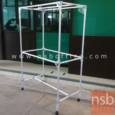 ราวตากผ้าอลูมิเนียมเล็ก ล้อเลื่อน 104W*55D*157H cm 6 เส้น รุ่น BB23   :<p><span>ขนาด 104W*55D*157H cm. ผลิตจากอลูมิเนียม เหมาะสำหรับใช้งานกลางแจ้ง / 6 เส้น มี 3 เส้นด้านบน 2 เส้นกลาง 1 เส้นด้านล่าง / แข็งแรงน้ำหนักเพียง 6 kg.<br /><br />**สินค้าจัดส่งเป็นแพ็ค ไม่ได้ประกอบ</span></p>