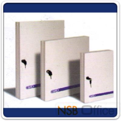 ตู้เก็บกุญแจ 40 ดอก พร้อมพวงกุญแจระบุหมายเลข รุ่น KB-40:<p>ตู้เก็บกุญแจ 40 ดอก ขนาด 37.5W*6.2D*50H cm.</p>