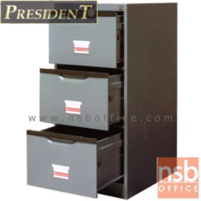 """ตู้เหล็กเก็บเอกสารแฟ้มแขวน เพรสสิเด้นท์ รุ่น PRESIDENT-FC-1 มีป้ายใส่ชื่อ ( 2, 3 และ 4 ลิ้นชัก):<p>ผลิต 3 แบบคือ 2, 3 และ 4 ลิ้นชัก (กว้าง 46.7 * ลึก 61.7 ซม.) มือจับอลูมิเนียมเล็ก หน้าตู้มีช่องสำหรับใส่ป้ายชื่อ กุญแจล็อครวม /โครงตู้เหล็กหนา &nbsp;0.6 มม. /มีให้เลือก 2 สีคือสีเทาเข้มล้วน(G1) และสีครีม(CR03)</p> <table width=""""50%"""" border=""""1""""> <tbody> <tr> <td align=""""center"""">รางลิ้นชักล้อไนล่อน</td> <td align=""""center"""">รางลิ้นชักระบบลูกปืน</td> <td align=""""center"""">ระบบป้องกันการล้ม</td> </tr> <tr> <td align=""""center"""">No</td> <td align=""""center"""">Yes</td> <td align=""""center"""">No</td> </tr> </tbody> </table> <p>หมายเหตุ&nbsp;</p> <ul> <li>รางลิ้นชักล้อไนล่อน = รางลิ้นชักเหล็ก ลูกล้อไนล่อน</li> <li>รางลิ้นชักระบบลูกปืน = รางลิ้นชักเหล็ก 3 ตอน ระบบลูกปืน(เปิดได้สุด และรับ นน. ได้มากกว่า)</li> <li>ระบบป้องกันการล้ม = ณ ขณะใดขณะหนึ่ง จะสามารถเปิดลิ้นชักได้ลิ้นชักเดียว เพื่อป้องการการเผลอเปิดหลายลูกลิ้นชักซึ่งอาจทำให้ตู้คว่ำหน้าได้</li> </ul> <p>&nbsp;</p> <p>&nbsp;</p>"""