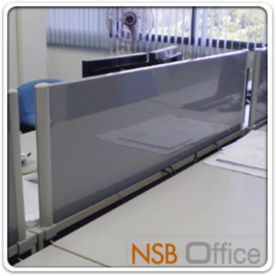 """มินิสกรีนกั้นโต๊ะทึบล้วน  H40 cm เฟรมอลูมินั่มรุ่นหนา 3 cm (ติดตั้งหนีบ top):<p>แผ่นกั้นบุด้วยผ้า / ผลิตขนาด 60 75, 80, 90, 120, 135 และ 150 cm. (*40H cm) / เฟรมอลูมินั่ม ทำสี<br /><br /><span style=""""text-decoration: underline;"""">วิธีการติดตั้ง</span>&nbsp;หนีบที่สันข้างของแผ่น top โต๊ะ (เหมาะสำหรับโต๊ะที่มีจมูกโต๊ะยื่นออกมา หน้า top หนาไม่เกิน 25 mm.)</p> <table width=""""100%"""" border=""""1""""> <tbody> <tr> <td align=""""center"""">Model</td> <td align=""""center"""">Top ไม้ 25 mm.</td> <td align=""""center"""">Top ไม้ 25 mm.วางกระจก</td> <td align=""""center"""">Top โต๊ะเหล็ก 33 mm.</td> <td align=""""center"""">Top โต๊ะเหล็กวางกระจก</td> </tr> <tr> <td align=""""center""""><span style=""""color: #0000ff;"""">เฟรมหนา 3 cm.(30Hx33D mm.)</span></td> <td align=""""center""""><span style=""""color: #0000ff;"""">Yes</span></td> <td align=""""center""""><span style=""""color: #0000ff;"""">No</span></td> <td align=""""center""""><span style=""""color: #0000ff;"""">No</span></td> <td align=""""center""""><span style=""""color: #0000ff;"""">No</span></td> </tr> <tr> <td align=""""center"""">เฟรมบาง 2 cm.(34Hx22D mm.)</td> <td align=""""center"""">Yes</td> <td align=""""center"""">Yes</td> <td align=""""center"""">Yes</td> <td align=""""center"""">No</td> </tr> <tr> <td align=""""center"""">P04A021 (25Hx32D mm.)</td> <td align=""""center"""">Yes</td> <td align=""""center"""">No</td> <td align=""""center"""">No</td> <td align=""""center"""">No</td> </tr> <tr> <td align=""""center"""">A24A003 (57Hx37D mm.)</td> <td align=""""center"""">Yes</td> <td align=""""center"""">Yes</td> <td align=""""center"""">Yes</td> <td align=""""center"""">Yes</td> </tr> <tr> <td align=""""center"""">P04A011 (60Hx33D mm.)</td> <td align=""""center"""">Yes</td> <td align=""""center"""">Yes</td> <td align=""""center"""">Yes</td> <td align=""""center"""">Yes</td> </tr> </tbody> </table> <p>&nbsp;หมายเหตุ</p> <ol> <li>ข้อมูลตารางด้านบนพิจรณาจากความหนาหน้าโต๊ะเพียงอย่างเดียว ไม่ได้พิจรณาความลึกจมูกโต๊ะ ลูกค้าโปรดตรวจสอบความลึกของจมูกโต๊ะที่ต้องการติดตั้งก่อนสั่งซื้อ</li> <li>โปรดตรวจสอบระยะการยื่นของโต๊ะในด้านที่ต้องการติดตั้ง หากใช้การหนีบไม่ได้ อาจต้องเปลี่ยนเป็นรุ่นเจาะขอบข้างแทน</li> <li>กรณีขอบโต๊ะเป็นขอบโค้ง c"""