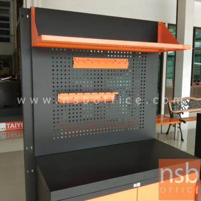 แผ่นตะแกรงแขวนเครื่องมือช่าง พร้อมแผ่นชั้นต่อบน รุ่น TY-MRS0920 (มีโครงเสารับ) :<p>ผลิต 2 ขนาด 91.6W*88D*25H cm. , 123.5W*88D*25H cm. <span>&nbsp;ผลิตจากเหล็กหนา 0.7 มม. พ่นสีฝุ่นหนา 60 ไมครอน / ทนทานกันสนิม / เหมาะสำหรับการใช้งานในโรงงาน หรือ อุปกรณ์เครื่องภายในบ้าน /1 ชุด ประกอบด้วย&nbsp;</span>แผ่นตะแกรงเสริม&nbsp; สำหรับแขวนเครื่องมือช่าง แผ่นชั้น + ฉากเหล็ก&nbsp; &nbsp;พร้อมเสารับแผ่นตะแกรง 2 ต้น (ขนาด 11W*4D*182H cm.) และ ที่แขวนไขควง (ขนาด 40W*5D*6H cm.) และที่แขวนประแจ (ขนาด 40W*4D*6H cm.) / 1 แผ่นชั้นสำหรับวางอุปกรณ์&nbsp;สะดวกต่อการใช้งาน<br /><br /></p>