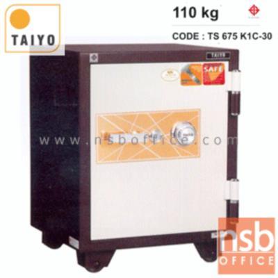 ตู้เซฟ TAIYO รุ่น 110 กก. 1 กุญแจ 1 รหัส (TS675K1C-30):<p>TAIYO TS675K1C-30&nbsp; มาตรฐาน ม.อ.ก. / ภายนอก 530(W)*470(D)*675(H) mm. ภายใน 390(W)*274(D)*460(H) mm. / ภายในมี 1 แผ่นพร้อม 1 ลิ้นชักและ 1 ลิ้นชักซ่อน /กันไฟนาน 2 ชั่วโมง ผลิตสีพิเศษน้ำตาลแดง-ขาว (RBW)</p>