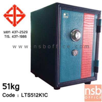 """ตู้เซฟหุ้มหนัง รุ่น 51 kg. 1 กุญแจ / 1 รหัส (LT S512 K1C มอก.):<p><span style=""""font-size: 12px;"""">TAIYO LTS512K1C / ภายนอก ขนาด 34.5(W)*40(D)*51.2(H) cm. / ภายใน ขนาด 21.3(W)*27.2(D)*34.8(H) cm. / ตู้เซฟ 1 ประตู หุ้มหนัง&nbsp; ตกแต่งด้วยหนังปลากระเบน / ภายในมี 1 ชั้นพลาสติก ขนาด 21(W)*24(D)*50(H) cm. / สามารถทนไฟได้ 1 ชั่วโมง / ผลิต 2 สี คือ สีฟ้า/แดงและสีน้ำตาล</span></p>"""