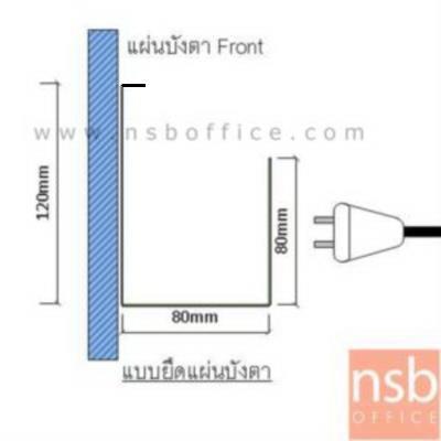 รางไฟเหล็กพับ แบบใช้งานได้ 2 ด้าน ติดตั้งได้ 2 ทิศทาง ใต้ท๊อปและหน้าบังตา:<p>ผลิต 6 ขนาดคือ &nbsp;60W, 80W, 100W, 120W, 150W และ 180W (*9D*10H1*7.5H2 cm) / ผลิตจากเหล็กแผ่นหนา รับนำ้หนักการดันหัวปลั๊กไฟเพื่อเสียบได้ ปั้มช่องปลั๊กมาตรฐานขนาด 7W*4H cm ตลอดความยาวราง (ปั้มแบบไม่ขาดจากกัน สามารถใช้มือกดให้หลุดเมื่อต้องการใช้งาน) <span>ทำสีดำ&nbsp;</span>/ เหล็กใช้สำหรับเป็นรางสำหรับติดตั้งปลั๊กไฟ หรือใช้วางสายพ่วง (สามารถวางสายพ่วงแบบใหญ่ได้เนื่องจากมีรางกว้าง 9 cm)&nbsp;</p>