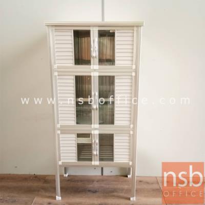 ตู้กับข้าว2.5ฟุต 6ประตู ขนาด76*42*159ซม. มีจำนวน3ใบ:<p>ตู้กับข้าว2.5ฟุต 6ประตู ขนาด76*42*159ซม. มีจำนวน3ใบ</p>