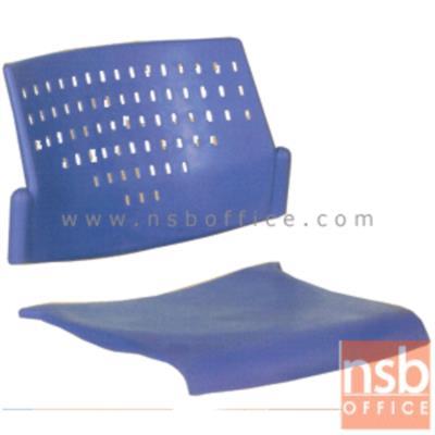เปลือกเก้าอี้พลาสติกโพลี่(PP) รุ่น VC-CVC586 ( 2 ชิ้นคือที่นั่ง-พนักพิง):<p>เปลือกพลาสติกโพลี่ (PP:COPOLYMER) ฉีดขึ้นรูปด้านล่างที่นั่งมีรูใส่น็อต สำหรับยึดติดกับโครง เปลือกที่นั่งมีลักษณะโค้งรับแผ่นหลัง พนักพิงมีรูระบายความร้อน มีให้เลือก 9 สีคือ สีเขียวตอง, สีครีม, สีเหลือง, สีส้ม, สีแดง, สีดำ, สีม่วง, สีฟ้า และสีชมพู</p>