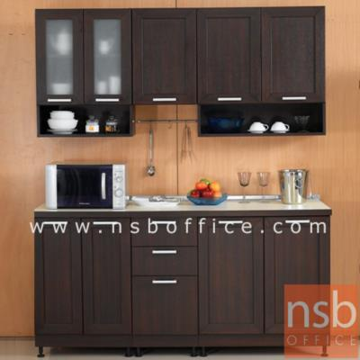 ชุดตู้ครัว 180W cm. รุ่น STEP-004 พร้อมตู้แขวน   :<p>ขนาดรวม 180W*60W*200H cm. /มี 6ชิ้นประกอบด้วย ตู้ 3 ลิ้นชัก จำนวน 1 ใบ, ตู้ 2 บานเปิดทึบ 60W cm. จำนวน 1 ใบ, ตู้ 2 บานเปิดทึบ 80W cm. จำนวน 1 ใบ, ตู้แขวน 1 บานเปิดทึบ จำนวน 1 ใบ, ตู้แขวนบนทึบ-ล่างช่องโล่ง จำนวน 1 ใบ และตู้แขวนบนกระจก-ล่างช่องโล่ง จำนวน 1 ใบ /ปิดผิวด้วยเมลามีน ชนิดพิเศษทนความร้อนสูง ทนต่อรอยขีดข่วน และกรด ด่าง /TOP สีขาว โครงตู้ผลิต 2 สีคือสีบีช และสีโอ๊ค</p>