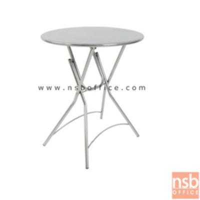 โต๊ะสแตนเลสกลมขาสวิง หน้าปั๊มลายนูน รุ่น QTS-101:<p>ขนาด 59Di*75H cm. ทำจากสแตนเลสทั้งตัว พร้อมจุกยางรองขา แข็งแรง ไม่เป็นสนิม มีที่พักเท้า</p>