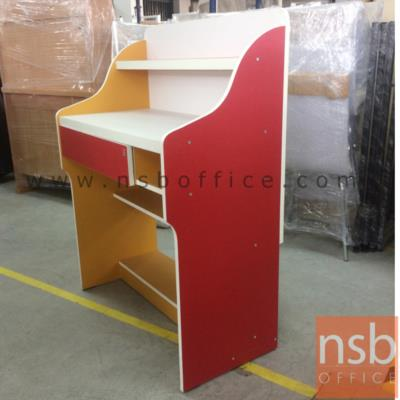 โต๊ะเขียนหนังสือ สีเหลืองแดง ขนาด 80W 40D 105.5H cm.*มีสต๊อก1ตัว*:<p>โต๊ะเขียนหนังสือ สีเหลืองแดง ขนาด 80W 40D 105.5H cm.*มีสต๊อก1ตัว*</p>