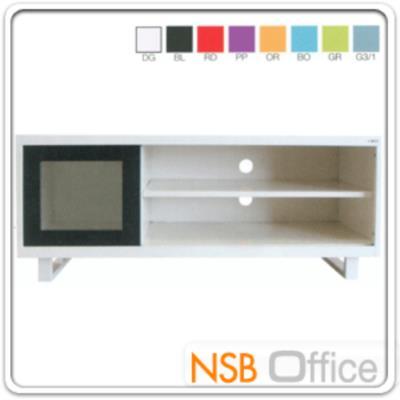 ตู้เหล็กเอนกประสงค์ 1 บานเลื่อนกระจก 2 ชั้นโล่ง (รับ นน. 70 kg วางทีวีได้) 132W cm. รุ่น LT-001:<p>ตู้วางทีวี 1 แผ่นชั้น / สามารถรับน้ำหนักได้ 70 กก. / ขนาด 1320 W* 550D* 540H mm. /ผลิต 8 สีคือ สีขาวมุก, สีดำ, สีแดง, สีม่วง, สีส้ม, สีฟ้า, สีเขียว และสีเทาฟ้า</p>