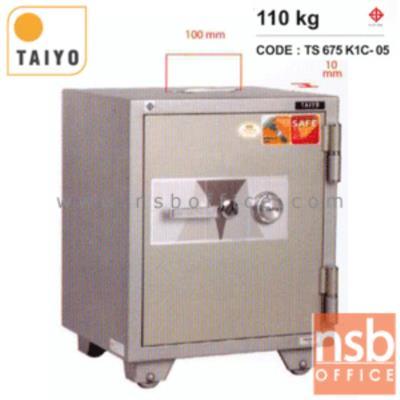ตู้เซฟบริจาค TAIYO TS675K1C-05 มอก. 110 กก. 1 กุญแจ 1 รหัส (เจาะช่องรับบริจาค 10 cm ด้านบน)   :<p>ตั้งรหัสใม่เองได้ / มาตรฐาน ม.อ.ก. / ภายนอก 530(W)*470(D)*675(H) mm ภายใน 390(W)*274(D)*460(H) mm / เปลี่ยนรหัสได้ สามารถกันไฟได้นาน 2 ชั่วโมง / มีช่องรับบริจาคใส่เงินด้านบน เหมาะสำหรับศานสถานและองค์กรสาธารณะ</p>
