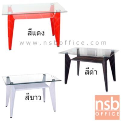 โต๊ะประชุมหน้ากระจกเหลี่ยม 120W cm. รุ่น FN-CTL-12 ขาเหล็กหุ้มหนัง:<p>ขนาด 120W*75D*75H cm. TOP กระจกนิรภัยหนา 10 มม. ขาเหล็กหุ้มหนัง โครงมีให้เลือก 3 สีคือสีดำ, สีแดง และสีขาว (สีและแบบตามรูป)</p>