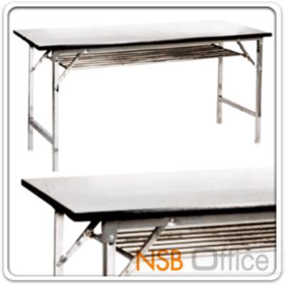 """โต๊ะพับหน้าโฟเมก้าขาวเกรด A มีตะแกรง (Top หนารวม 20 มม. เสริมคานขวาง) :<p><span style=""""text-decoration: underline;"""">งานเกรดเอ Top หน้าโต๊ะหนารวม 20 มม.</span> ปิดลามิเนต โฟเมก้าขาวเงา (Formica HPL) &nbsp;ผลิต 8 ขนาด (4 ฟุต - 6 ฟุต) โครงขาเหล็กขนาด 1 1/4*1 1/4นิ้ว คานขวางเหล็ก 6 หุน*1 1/2 นิ้ว ชุบโครเมี่ยม บานพับใหญ่หนา ใต้โต๊ะมีเสริมกระดูกคานเหล็กเส้นกลมเส้นผ่านศูนย์กลาง 0.5 นิ้ว จำนวน 2-4 เส้น ให้ใช้ได้นาน ไม่แอ่นตัวตกท้องช้าง ขอบ PVC edging หนา 1 มม. ขอบรับแรงกระแทกแล้วไม่แตกง่าย ขาโต๊ะมีปุ่มหมุนปรับระดับ รับผลิตขนาดพิเศษ และรับผลิตขอบเป็นอลูมิเนียม เหมาะสำหรับงานโรงแรม (* กรณีหน้าโฟเมก้าลายไม้ เพิ่ม 300-1,100 บาท)</p>"""