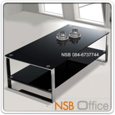 โต๊ะกลางกระจกนิรภัยสีดำ  รุ่น BC-04H ขนาด 120W cm. โครงขาสเตนเลส:<p>ขนาด 120W*60D*42H cm. ท็อปกระจกนิรภัย แผ่นบนหนา 9 มม. แผ่นล่างหนา 6 มม. สีดำ โครงขาสเตนเลสเกรด 201 แข็งแรง หรูหรา</p>