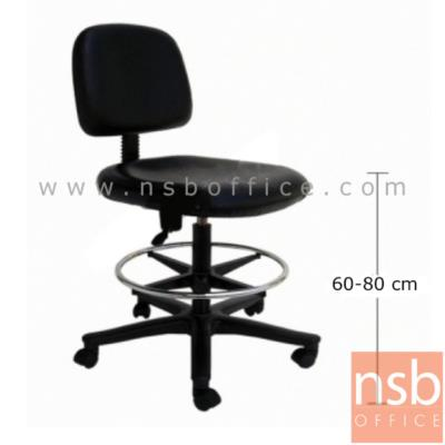 เก้าอี้บาร์สูง PE-D800 พียูโฟม PU Foam ฉีดขึ้นรูป 46W*54D*100H cm มีที่พักเท้า:<p>ขนาด 46W*54D*100H cm / ที่นั่ง-พนักพิงผลิตจากพียูโฟม PU Foam ฉีดขึ้นรูป หุ้มหนังเทียม / ที่วางเท้าเหล็กกลมชุบโครเมี่ยม (ที่พักเท้าปรับขึ้นลงได้อิสระ)&nbsp;/ โช๊คแก๊ซปรับระดับ ขาพลาสติกแบบตัน แข็งแรง</p>