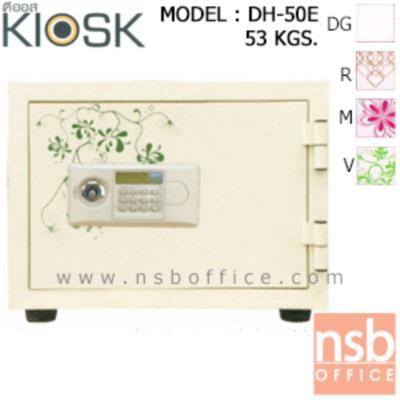 ตู้เซฟนิรภัยดิจิตอลแนวนอน 53 กก. รุ่น K-DH-50E มี 1 กุญแจ 1 รหัส   (ยกเลิก):<p>ผลิตจากแผ่นเหล็กหนา มีระบบรหัสเตือนภัยเมื่อเกิดการงัดและหรือโจรกรรม สามารถยึดพื้นได้ ตั้งรหัสส่วนตัวได้ถึง 100,000,000 รหัส ระบบล็อค 2 ชั้น ชนิดรหัสอิเล็กทรอนิกส์และกุญแจ /ขนาด 48W*40D*37H cm. ภายในมี 1 ถาดพลาสติก มีระบบป้องกันไฟ &nbsp;1 ชม. &nbsp;มีให้เลือก 4 ลวดลาย</p>