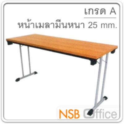 """โต๊ะพับหน้าเมลามีน ขาตัวที ไม่มีบังตา 150W, 180W cm (ซ้อนเก็บได้):<p><span style=""""text-decoration: underline;"""">Top หน้าไม้เมลามีน หนา 25 มม.</span> <span>ผลิตขนาด 150W*60D*75H cm. , 180W*60D*75H cm. , 150W*75D*75H cm. และ&nbsp;180W*75D*75H cm.&nbsp;&nbsp;/ ขาเหล็กผลิตสี ดำ ขาว และเทาเมทัลลิค</span></p>"""