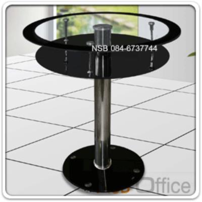 โต๊ะอาหารหน้ากระจกกลม 2 ชั้น Di69.5 cm. รุ่น BC-DT-05 ขาสแตนเลส:<p>ขนาด Di69.5*70.5H cm. ท็อปกระจกหนา 10 มม. มี 2 ชั้น ขาทำจากสแตนเลสเกรด A ฐานรองทำจากกระจกอย่างดีแข็งแรง สามารถรองรับน้ำหนักได้ดี</p>