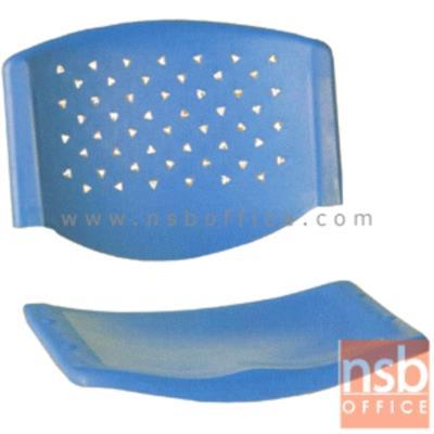 เปลือกเก้าอี้พลาสติกโพลี่(PP) รุ่น VC-CVC668 ( 2 ชิ้นคือที่นั่ง-พนักพิง):<p>เปลือกพลาสติกโพลี่ (PP:COPOLYMER) ฉีดขึ้นรูปด้านล่างที่นั่งมีรูใส่น็อต สำหรับยึดติดกับโครง เปลือกที่นั่งมีลักษณะโค้งรับแผ่นหลัง พนักพิงมีรูระบายความร้อน มีให้เลือก 5 สีคือสีฟ้าคราม, สีดำ, สีเขียวตุ่น, สีเทาเข้ม และสีน้ำเงิน</p>