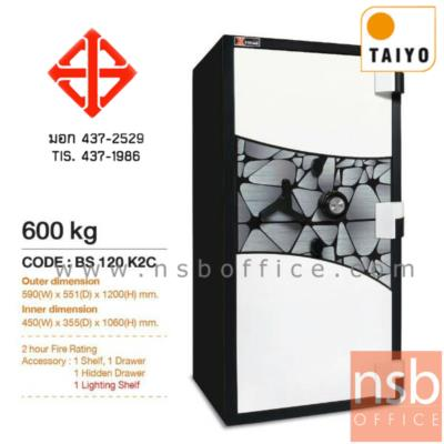ตู้เซฟ Taiyo Xtreme รุ่นพิเศษ BS 120 K2C น้ำหนัก 600 กก. 2 กุญแจ 1 รหัส:<p>ขนาดภายนอก 59W*55.1D*120H cm. ภายใน &nbsp;45W*35.5D*106H cm. ภายในมีแผ่นชั้นLEDปรับระดับได้ และ มีลิ้นชักใส่ของ / ประตูบานด้านหน้าหนา3ชั้น เป็นเหล็กหนา 15 mm. มีแผ่นเหล็กกันเจาะ&nbsp; / กันไฟได้นาน 2 ชั่วโมง</p>