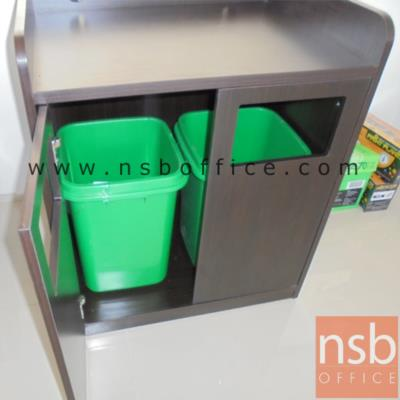 ตู้เก็บถังขยะเจาะช่อง 80W cm. :<p>ขนาด 80W*60D*95H cm. ตู้รองรับถังขยะได้2ถัง เจาะช่อง 2 ช่องไว้ พร้อมถังขยะ 2 ใบ</p>