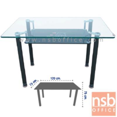 โต๊ะประชุมหน้ากระจกเหลี่ยม 120W cm. รุ่น FN-CTL-4 ขาพ่นดำ:<p>ขนาด 120W*75D*75H cm. TOP กระจกนิรภัยหนา 12 มม. ขาเหล็กพ่นดำ (สีและแบบตามรูป)</p>