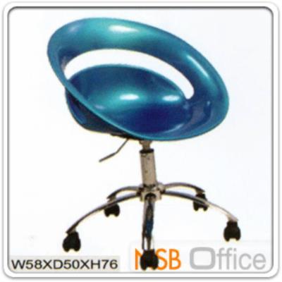 เก้าอี้บาร์ที่นั่งโค้งล้อเลื่อน รุ่น PE-T283  โช๊คแก๊ส ขาล้อ 5 แฉกเหล็กชุบโครเมี่ยม