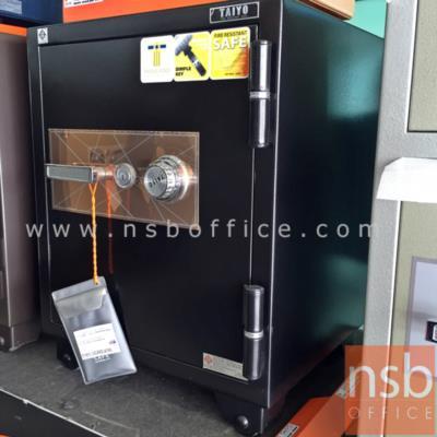 ตู้เซฟ TAIYO 110 กก. 1 กุญแจ 1 รหัส (TS 675 K1C-30) สีดำ:<p>ขนาดภายนอก 53W*47D*67.5H cm. ขนาดภายใน 39W*27.4D*46H cm น้ำหนัก 110 กก. / ภายในมี 1 แผ่นชั้น 1 ลิ้นชัก / กันไฟนาน 2 ชั่วโมง / ผลิตสีดำ</p>