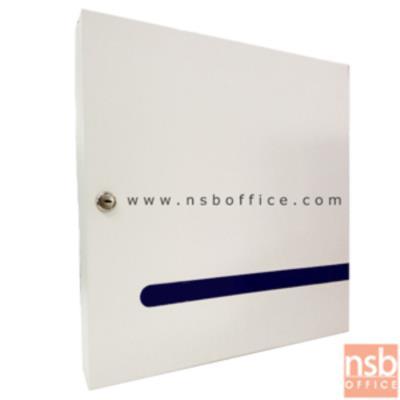 ตู้เก็บกุญแจ 80 ดอก พร้อมพวงกุญแจระบุหมายเลข รุ่น KB-80:<p>ตู้เก็บกุญแจ 80 ดอก ขนาด 37.5W*6.2D*50H cm.</p>