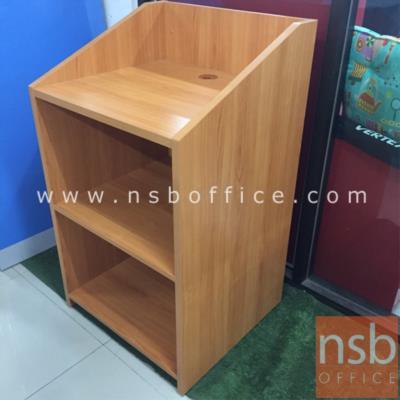 โพเดี่ยมไม้ปาร์ติเกิลบอร์ด สีบีช 65W*60D*110H cm.   :<p>ขนาด 65W*60D*110H cm. ผลิตจากไม้ปาร์ติเกิลบอร์ด สีบีช</p>