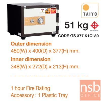 """ตู้เซฟ TAIYO รุ่น 51 กก. 1 กุญแจ 1 รหัส (TS377K1C-30)   :<p>ภายนอก 480W*400D*3770H mm. ภายใน 348W*272D*213H mm./ TAIYO TS377K1C-30 มาตรฐาน ม.อ.ก. เปลี่ยนรหัสไม่ได้/ ภายในมี 1 แผ่นชั้นพลาสติก /กันไฟนาน 1 ชั่วโมง ผลิตสีพิเศษน้ำตาลแดง-ขาว (RBW)</p> <p><a href=""""https://youtu.be/-iJpu3S7nZ8"""" target=""""_blank""""><span style=""""color: #ff0000; font-size: medium;""""><strong>วิธีการเปิดตู้เซฟ</strong></span></a></p>"""