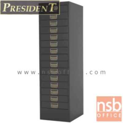 """ตู้เหล็กเก็บแบบฟอร์มตั้งพื้น  10 และ 15 ลิ้นชัก เพรสสิเด้นท์ รุ่น DR-10,DR-15:<p>ผลิต 2 แบบคือ 10 และ 15 ลิ้นชัก &nbsp;(37.3W*45.8D cm.) กุญแจล็อครวม /โครงตู้เหล็กหนา &nbsp;0.6 มม. &nbsp;มีให้เลือก 2 สีคือสีเทาเข้มล้วน(G1) และสีครีม(CR03)</p> <table width=""""50%"""" border=""""1""""> <tbody> <tr> <td align=""""center"""">รางลิ้นชักเหล็ก</td> <td align=""""center"""">รางลิ้นชักล้อไนล่อน</td> <td align=""""center"""">รางลิ้นชักลูกปืน</td> <td align=""""center"""">ระบบป้องกันการล้ม</td> </tr> <tr> <td align=""""center"""">Yes</td> <td align=""""center"""">No</td> <td align=""""center"""">No</td> <td align=""""center"""">No</td> </tr> </tbody> </table> <p>หมายเหตุ</p> <ul> <li>รางลิ้นชักเหล็ก = รางลิ้นชักเหล็ก ไม่มีลูกล้อ</li> <li>รางลิ้นชักล้อไนล่อน = รางลิ้นชักเหล็ก ลูกล้อไนล่อน</li> <li>รางลิ้นชักระบบลูกปืน = รางลิ้นชักเหล็ก 2 ตอน ระบบลูกปืน(เปิดได้ 2 ใน 3 และรับ นน. ได้มากกว่า)</li> </ul>"""