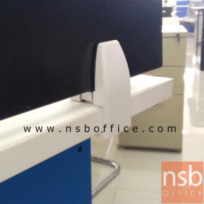 มินิสกรีนไม้เมลามีน  พร้อมตัวจับอลูมิเนียมสีขาว แบบหนีบหน้าโต๊ะ (25 mm)