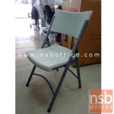 เก้าอี้พับ หน้าพลาสติก HDPE ขาเหล็ก NT-C001 ขาเหล็กอีพ็อกซี่เกล็กเงิน:<p>ขนาด ก47*ล55*ส85 ซม. เก้าอี้สามารถพับเก็บได้ ทำให้ประหยัดในการจัดเก็บ/หน้าโต๊ะทำจากพลาสติก(HDPE) ไม่กรอบหรือแตกหักง่าย โครงสร้างและขาทำจากเหล็ก เคลือบสีด้วยระบบ Power Coated ป้องกันสนิม</p>