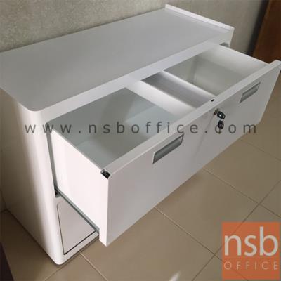 """ตู้เหล็ก 2 ลิ้นชักแฟ้มแขวน วางข้างสูงเสมอโต๊ะ มีขอบกันตก รุ่น KU-404 :<p>ขนาด 100W*40.7D*74H cm. ขอบตู้โค้งสวยงาม มี 2 ลิ้นชักเก็บแฟ้มแขวน / ผลิตจากเหล็ก&nbsp;ผลิต 2 สีคือ สีขาวล้วนและสีดำล้วน</p> <table width=""""50%"""" border=""""1""""> <tbody> <tr> <td align=""""center"""">รางลิ้นชักล้อไนล่อน</td> <td align=""""center"""">รางลิ้นชักลูกปืน</td> <td align=""""center"""">ระบบป้องกันการล้ม</td> </tr> <tr> <td align=""""center"""">No</td> <td align=""""center"""">Yes</td> <td align=""""center"""">No</td> </tr> </tbody> </table> <p>หมายเหตุ&nbsp;</p> <ul> <li>รางลิ้นชักล้อไนล่อน = รางลิ้นชักเหล็ก ลูกล้อไนล่อน</li> <li>รางลิ้นชักระบบลูกปืน = รางลิ้นชักเหล็ก 3 ตอน ระบบลูกปืน(เปิดได้สุด และรับ นน. ได้มากกว่า)</li> <li>ระบบป้องกันการล้ม = ณ ขณะใดขณะหนึ่ง จะสามารถเปิดลิ้นชักได้ลิ้นชักเดียว เพื่อป้องการการเผลอเปิดหลายลูกลิ้นชักซึ่งอาจทำให้ตู้คว่ำหน้าได้</li> </ul> <p>&nbsp;</p> <p>&nbsp;</p>"""