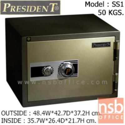 ตู้เซฟนิรภัยชนิดหมุน 50 กก. รุ่น PRESIDENT-SS1 มี 1 กุญแจ 1 รหัส (รหัสใช้หมุนหน้าตู้):<p>ขนาดภายนอก 48.4W*42.7D*37.2H cm. ขนาดภายใน 35.7W*26.4D*21.7H cm. หน้าบานตู้มี 1 กุญแจ 1 รหัส ภายในมี 1 ถาดพลาสติก /ความจุ 20 ลิตร สามารถกันไฟได้นาน 1 ชั่วโมง</p>