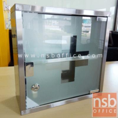 ตู้ยาสามัญประจำบ้านหน้าบานกระจก รุ่น SR-SAVE-1 มีกุญแจ:<p>ขนาด 30W*12D*30H cm. โครงตู้ผลิตจากเหล็ก แข็งแรง ทนทาน และไม่กินสนิม /หน้าบานกระจก พร้อมกุญแจล้อค /ภายในมีแผ่นชั้นสำหรับจัดวางยา / ช่องบนโล่ง 13.5 cm. ช่องล่างโล่ง 10.5 cm.&nbsp;แผ่นชั่นปรับระดับไม่ได่ &nbsp;**กรณีติดตั้งคิดใบละ 200 บาท**</p>