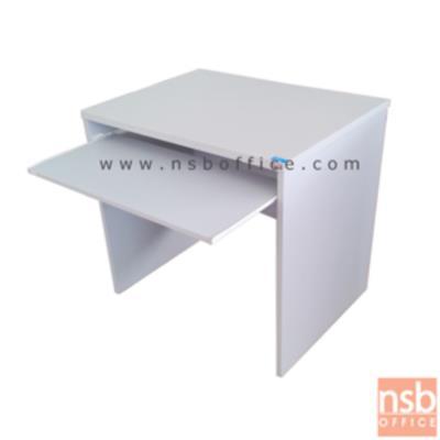 โต๊ะคอมพิวเตอร์  รุ่น DF-WC ขนาด 80W cm.  เมลามีน:<p>80W*60D*75H cm / ไม่มีที่วางซีพียู / TOP หนา 25 มม. ปิดผิวเมลามีน กันชื้น กันร้อน</p>