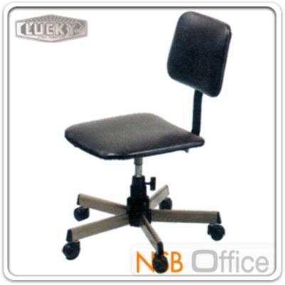 เก้าอี้พิมพ์ดีด ขาเหล็ก ยี่ห้อลัคกี้ รุ่น CH-063 สกูรปรับระดับ:<p>ไม่มีท้าวแขน /ขนาด 41.9W*52.8D*81H cm. เบาะ 2 ชิ้น พนักพิงสามารถโอนเอนได้ พร้อมปรับระดับความอ่อนแข็งด้วยสปริง /ที่นั่ง-พนักพิงหุ้มหนังเทียม สีเทาเข้ม</p>