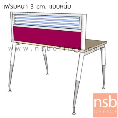 """มินิสกรีนครึ่งกระจกขัดลาย H40 cm เฟรมอลูมินั่มรุ่นหนา 3 cm (ติดตั้งหนีบ top)  :<p><span>แผ่นกั้นบุด้วยผ้า ด้านบนกระจกขัดลาย / ผลิตขนาด 60 75, 80, 90, 120, 135 และ 150 cm. (*40H cm) / เฟรมอลูมินั่ม ทำสี</span><br /><span><br /><span>วิธีการติดตั้ง&nbsp;หนีบที่สันข้างของแผ่น top โต๊ะ (เหมาะสำหรับโต๊ะที่มีจมูกโต๊ะยื่นออกมา หน้า top หนาไม่เกิน 25 mm.)</span><br /></span></p> <table width=""""100%"""" border=""""1""""> <tbody> <tr> <td align=""""center"""">Model</td> <td align=""""center"""">Top ไม้ 25 mm.</td> <td align=""""center"""">Top ไม้ 25 mm.วางกระจก</td> <td align=""""center"""">Top โต๊ะเหล็ก 33 mm.</td> <td align=""""center"""">Top โต๊ะเหล็กวางกระจก</td> </tr> <tr> <td align=""""center""""><span style=""""color: #0000ff;"""">เฟรมหนา 3 cm.(30Hx33D mm.)</span></td> <td align=""""center""""><span style=""""color: #0000ff;"""">Yes</span></td> <td align=""""center""""><span style=""""color: #0000ff;"""">No</span></td> <td align=""""center""""><span style=""""color: #0000ff;"""">No</span></td> <td align=""""center""""><span style=""""color: #0000ff;"""">No</span></td> </tr> <tr> <td align=""""center"""">เฟรมบาง 2 cm.(34Hx22D mm.)</td> <td align=""""center"""">Yes</td> <td align=""""center"""">Yes</td> <td align=""""center"""">Yes</td> <td align=""""center"""">No</td> </tr> <tr> <td align=""""center"""">P04A021 (25Hx32D mm.)</td> <td align=""""center"""">Yes</td> <td align=""""center"""">No</td> <td align=""""center"""">No</td> <td align=""""center"""">No</td> </tr> <tr> <td align=""""center"""">A24A003 (57Hx37D mm.)</td> <td align=""""center"""">Yes</td> <td align=""""center"""">Yes</td> <td align=""""center"""">Yes</td> <td align=""""center"""">Yes</td> </tr> <tr> <td align=""""center"""">P04A011 (60Hx33D mm.)</td> <td align=""""center"""">Yes</td> <td align=""""center"""">Yes</td> <td align=""""center"""">Yes</td> <td align=""""center"""">Yes</td> </tr> </tbody> </table> <p>&nbsp;</p> <p>หมายเหตุ&nbsp;</p> <ol> <li>ข้อมูลตารางด้านบนพิจรณาจากความหนาหน้าโต๊ะเพียงอย่างเดียว ไม่ได้พิจรณาความลึกจมูกโต๊ะ ลูกค้าโปรดตรวจสอบความลึกของจมูกโต๊ะที่ต้องการติดตั้งก่อนสั่งซื้อ</li> <li>โปรดตรวจสอบระยะการยื่นของโต๊ะในด้านที่ต้องการติดตั้ง หากใช้การหนีบไม่ได้ อาจต้องเปลี่ยนเป็นรุ่นเจาะขอบข้างแทน</li"""