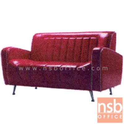 ชุดโซฟาแนววินเทจหนังเทียมชนิดมันเงา รุ่น VINTAGE-RG1 เสริมขาเหล็ก:<p>มี 2 ขนาดคือ 1 ที่นั่ง และ 2 ที่นั่ง /1 ที่นั่งขนาด 80W*80D*80H(สูงที่นั่ง 42) cm., 2 ที่นั่งขนาด 140W*80D*80H(สูงที่นั่ง 42) cm. เสริมขาเหล็กชุบโครเมี่ยม ที่นั่งพนักพิงบุฟองน้ำหุ้มหนังเทียมชนิดพิเศษมันและเงา ทำให้ดูทันสมัย สามารถเลือกสีได้</p>