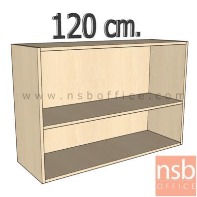 ตู้แขวนลอยช่องโล่ง  80,120,150W cm. (80H) ไม้เมลามีน:<p><span>วางแฟ้มได้ 2 ช่อง</span></p>