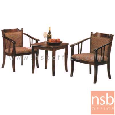ชุดโต๊ะรับแขก FTS-TH-M27  พร้อมเก้าอี้ 2 ตัว:<p>ชุดโต๊ะประกอบด้วย โต๊ะ 1 ตัว พร้อมเก้าอี้ 2 ตัว /ขนาดโต๊ะ 56W*56D*54.5H cm. ขนาดเก้าอี้ 47W*60D*75H cm. &nbsp;โครงโต๊ะ-เก้าอี้ผลิตจากไม้ ที่นั่ง-พนักพิงบุฟองน้ำหุ้มผ้าอย่าง</p>